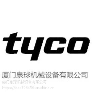 DHM69泰科Tyco探测器防水盒底座517.001.231 供应 全新进口产品