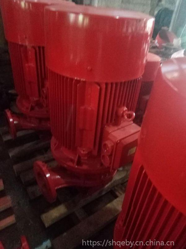 消火栓泵批发价XBD6.5/50G-L生产基地(带3CF认证)。