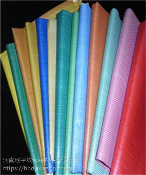 塑料编织袋防水、广东塑料编织袋、地平线包装