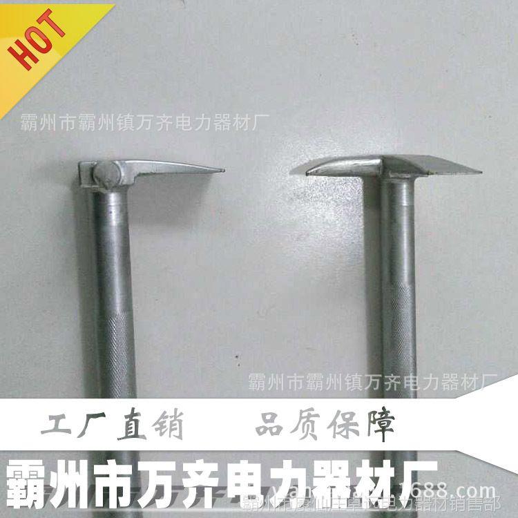 撬斧工具多功能撬斧