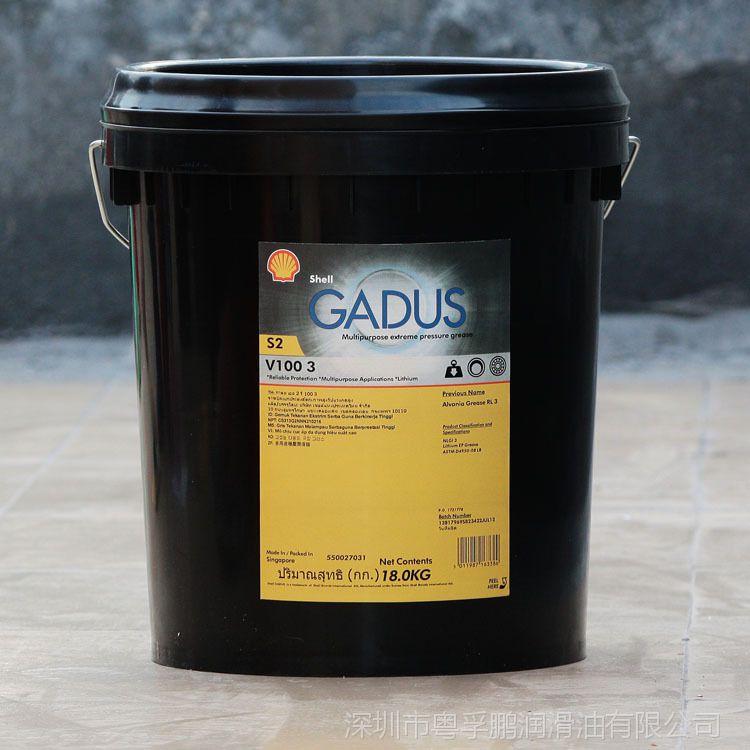 殻牌佳度锂基脂黄油 Gadus S2 V100 1/2/3多用途工业润滑脂