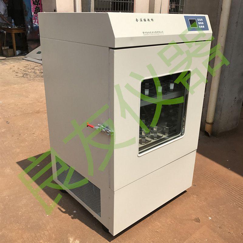 供应金坛良友TS-2102C全温摇瓶机 双层小容量空气浴培养摇床 旋转频率30-300rpm