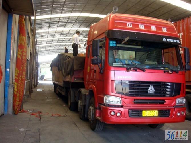 http://himg.china.cn/0/4_795_236298_670_502.jpg
