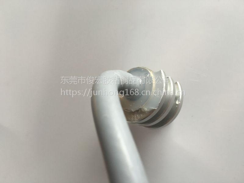 JL-6360塑料螺纹胶水|聚力供应厌氧胶高强度塑料胶水