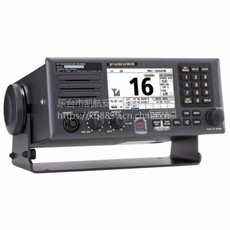 古野FM-8900S 海事甚高频无线电话 可编辑DSC电台