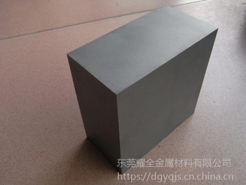 YG6X钨钢 抗腐蚀 高硬度 高级制模