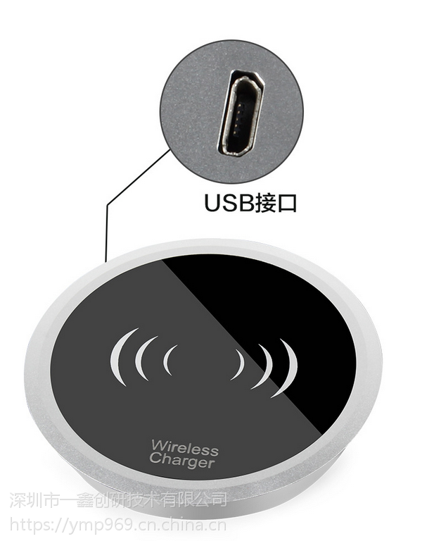 桌面无线充电器无线充电器手机支架批发定制QI认证一鑫创研