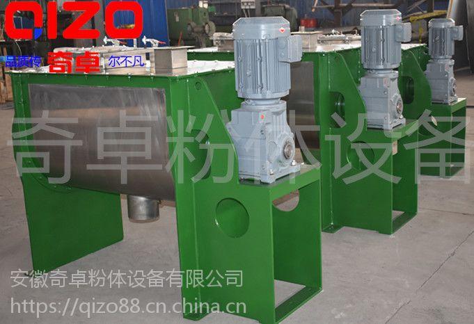 厂家直销工程建筑保温砂浆低粘度液体泥浆搅拌选卧式螺带混合机
