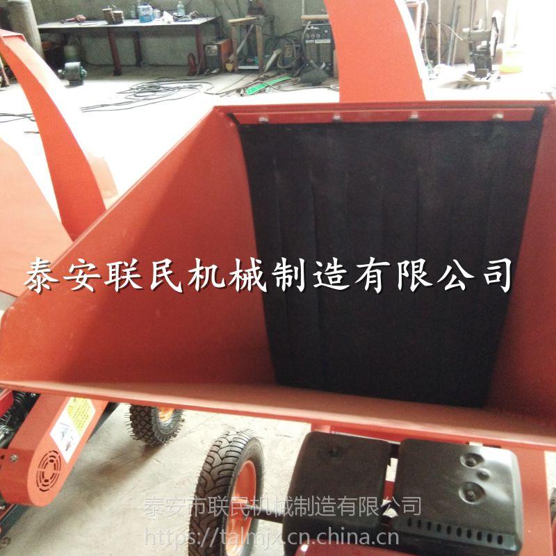 泰安联民供应 中区树干切碎机移动式树枝树叶粉碎机 定做加工