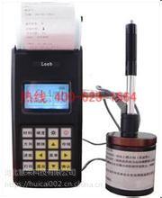 漳平里氏硬度计带打印便携式里氏硬度计 TH140里氏硬度计带打印 便携式里氏硬度计包邮正品