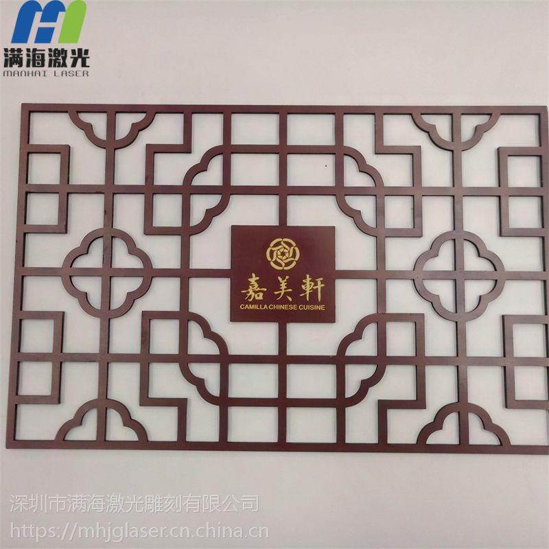 深圳龙华木制品月饼包装盒激光刻字加工厂家 木板激光雕刻加工厂家-满海激光雕刻