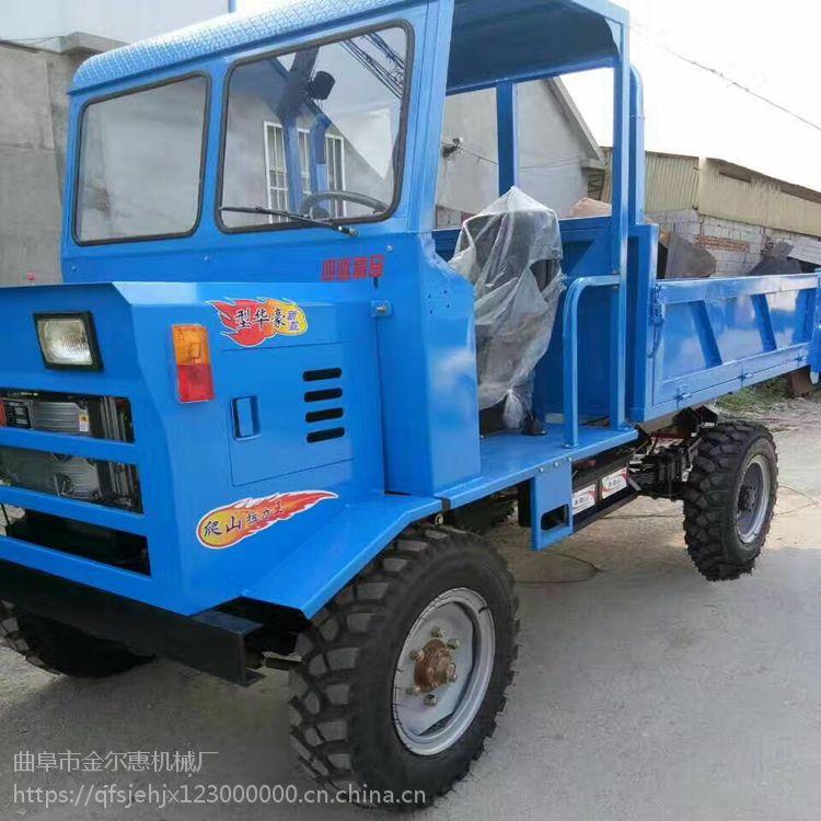 前后驱动液压四不像 车厢可加宽工程四不像 可加高货箱四轮车参数