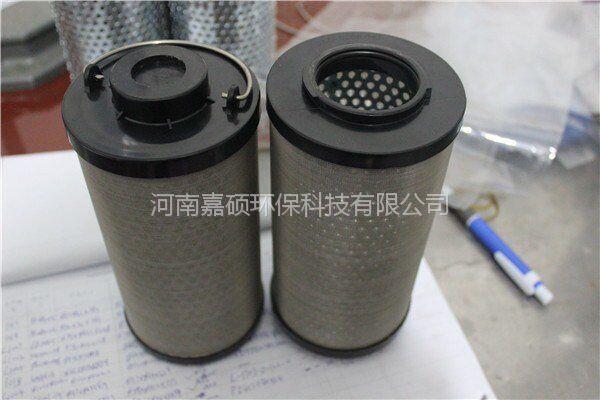 滤芯2.0015H3SL-B00-0-E 液压折叠油滤芯 替代力士乐原厂