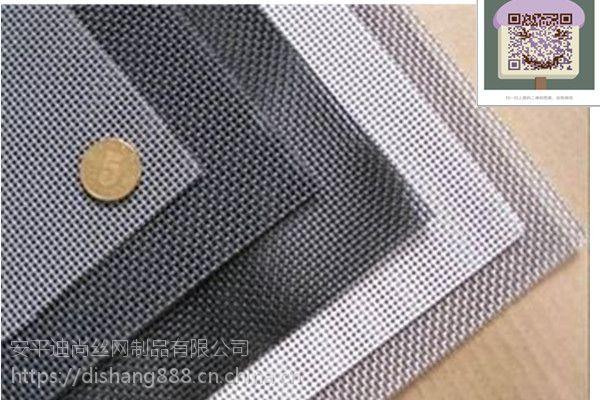 316L不锈钢防蚊金刚网厂家主营:防蚊金刚网