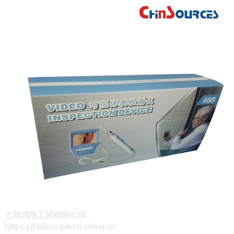 Chinsources 66B耳鼻喉镜,体表检测仪,视频内窥镜,可视耳镜,喉镜,鼻镜