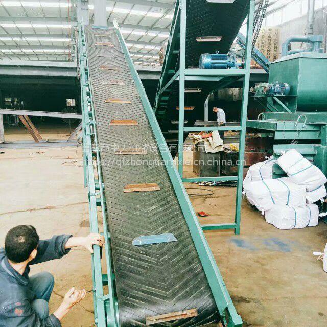可调节升降的爬坡输送机 优质装货皮带机 加工定制A88中天