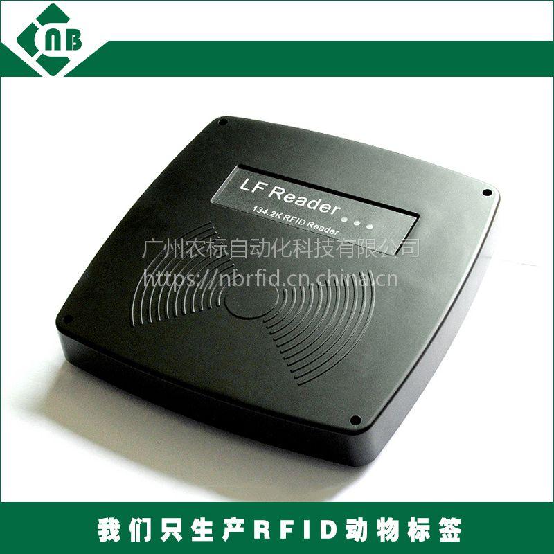 FDX-B动物电子耳标读卡器 远距离ISO11784/85RFID电子耳标扫描器
