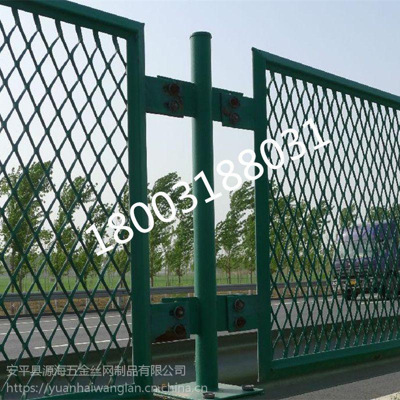 高速公路防眩网 钢板网护栏网 安平源海高速分离带围栏网