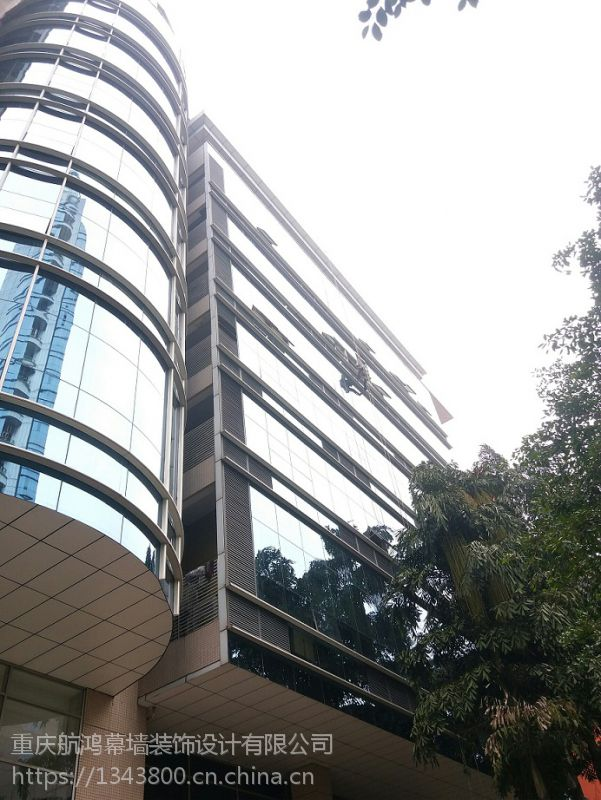 重庆江北区外墙玻璃维修|江北区幕墙玻璃安装施工|江北区外墙改造翻新|重庆航鸿幕墙装饰设计有限公司