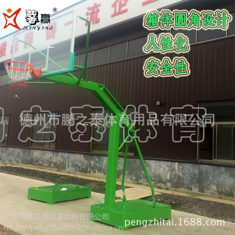 源头工厂 可定制 馨赢牌移动式篮球架箱体圆角 更安全 可定制 PZT-1008X