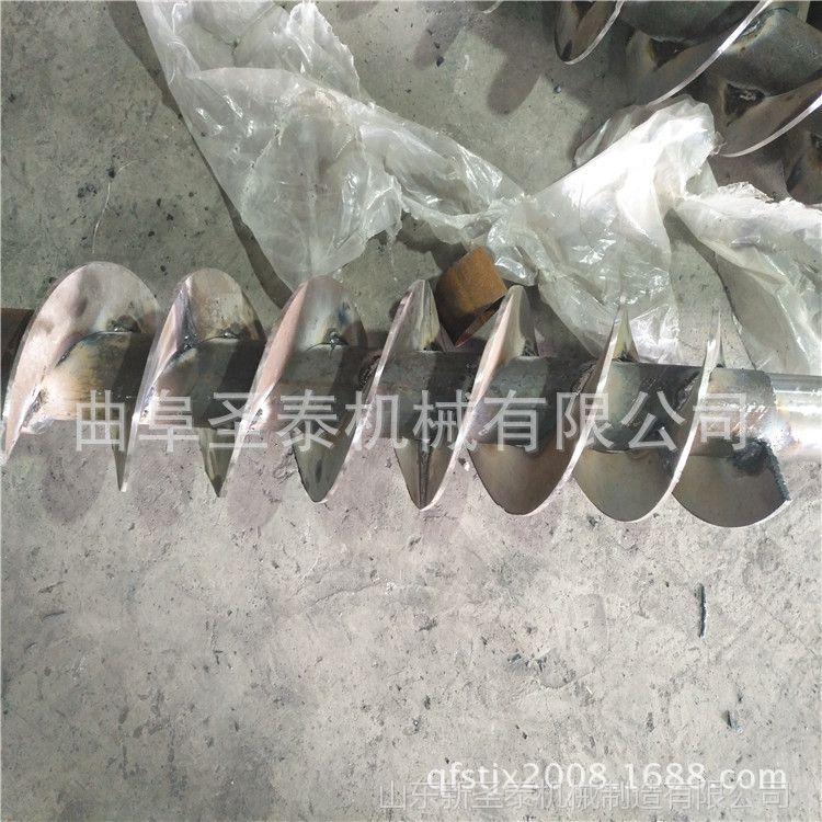 工业固液分离机  高效固液分离机  固液离心分离机