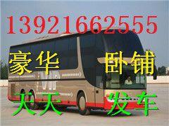 http://himg.china.cn/0/4_796_238950_240_180.jpg