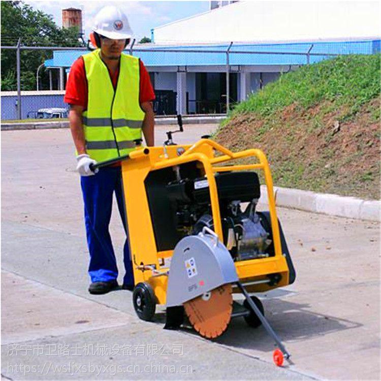 贵州地区厂家直供路面切割机 道路切缝机 混凝土水泥路切缝机
