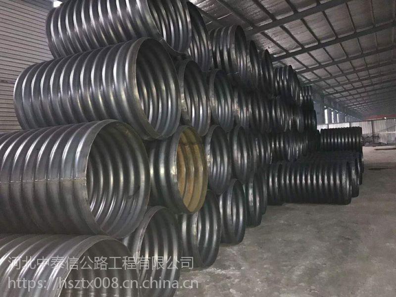 涵管厂家 山东热镀锌波纹钢管 青海钢波纹涵管排水 钢板材质