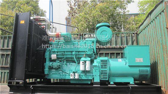重庆康明斯460KW千瓦柴油机发电机组 KTA19-G8
