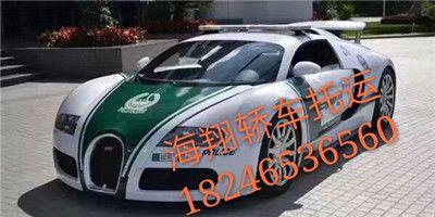 西安至郴州轿车托运价格多少