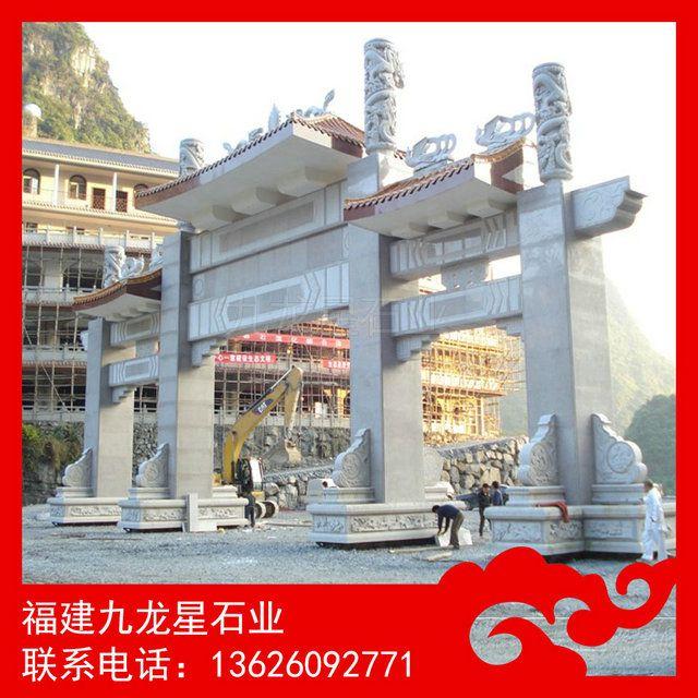 乡村汉白玉石雕牌坊(汉白玉大象)安装现场