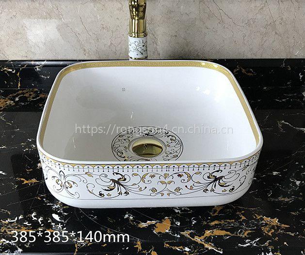 新款简约陶瓷黑白方形彩色台面洗脸盆艺术盆