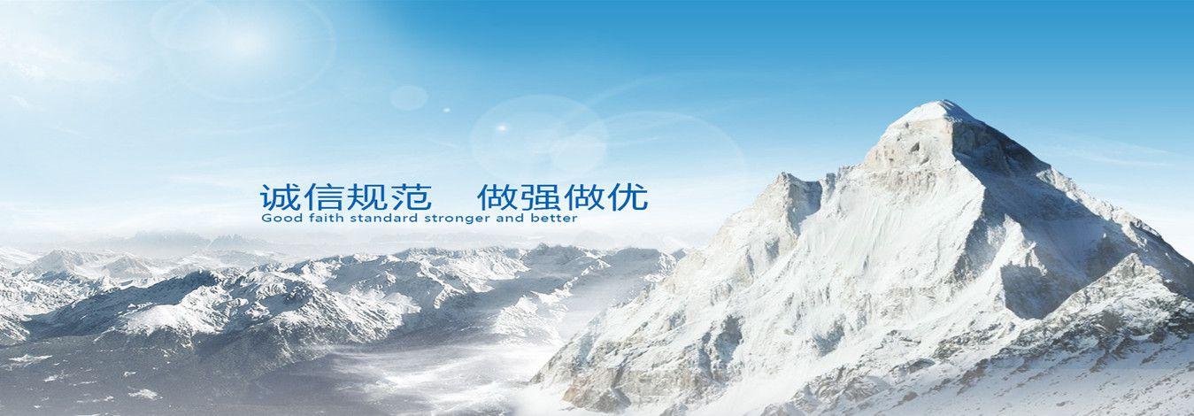 岳阳楼区郭磊建材销售部