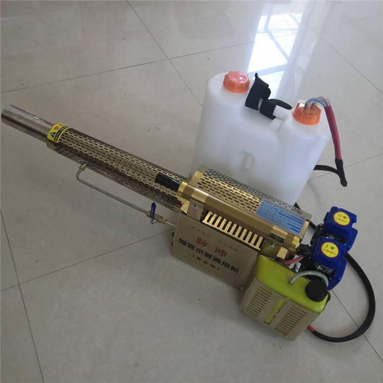 背负式汽油弥雾机 小型脉冲式烟雾机 果园大棚打药机