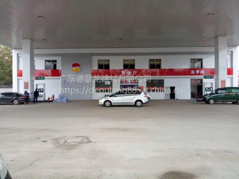 亳州市加油站仿风铝条板_防风包柱铝单板_防风铝圆角