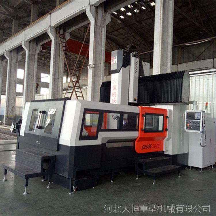 供应模具高精度加工数控龙门铣床