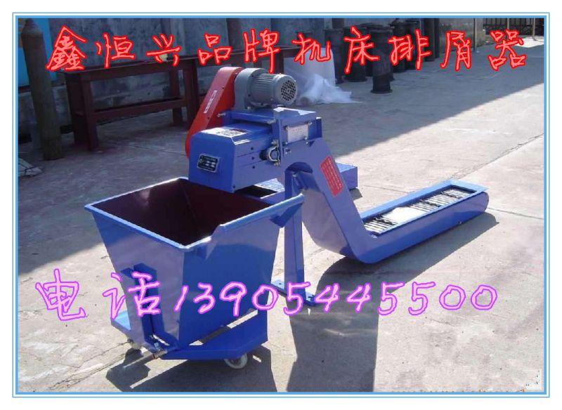http://himg.china.cn/0/4_797_232042_800_584.jpg