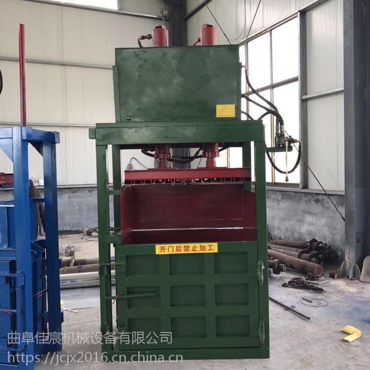 2018新款全自动液压打包机厂家定做 废纸打包机制造商