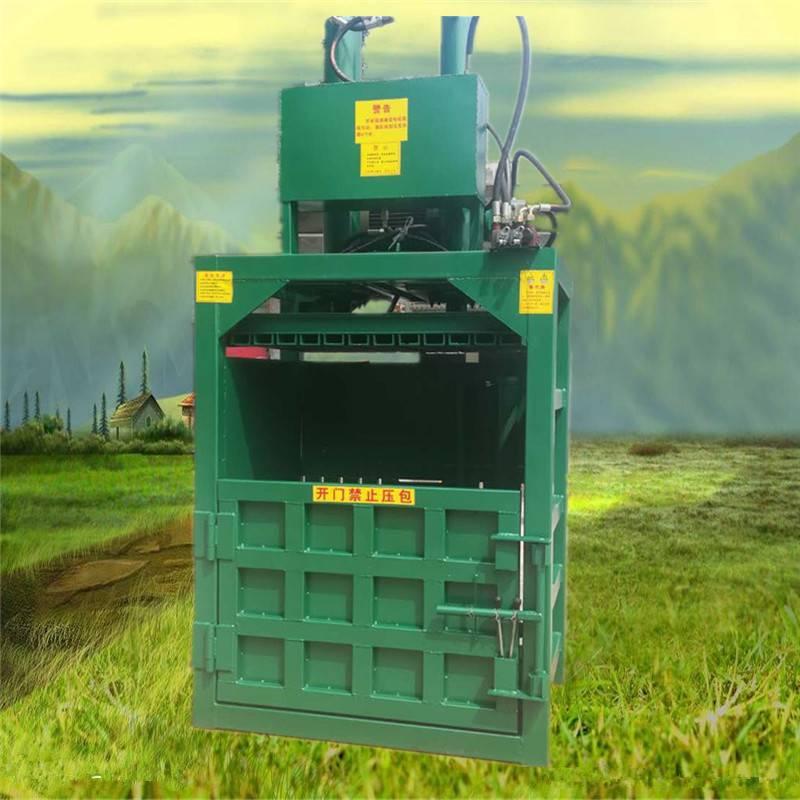 塑料瓶打包机价格 富兴牌多功能打包机哪里有卖的