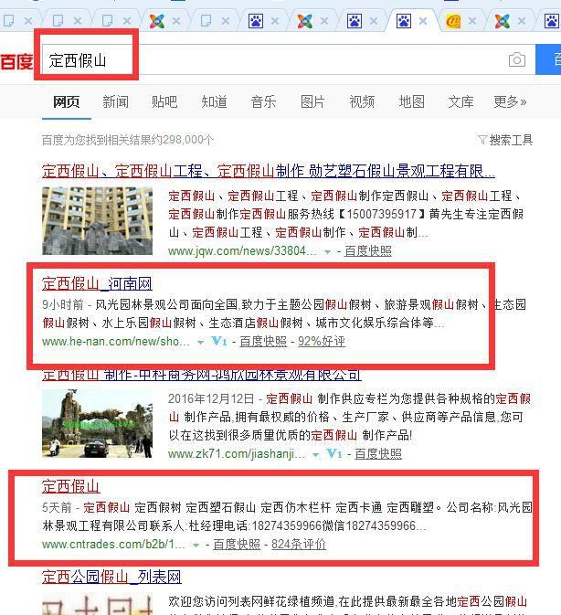 http://himg.china.cn/0/4_797_234810_614_673.jpg
