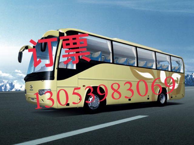http://himg.china.cn/0/4_797_237316_640_480.jpg