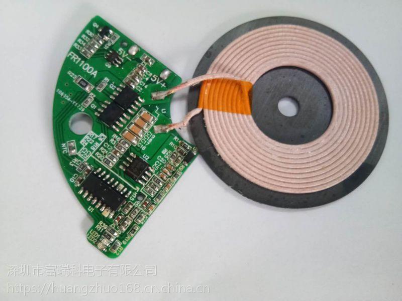 专业移动电源线路保护板方案研发与生产