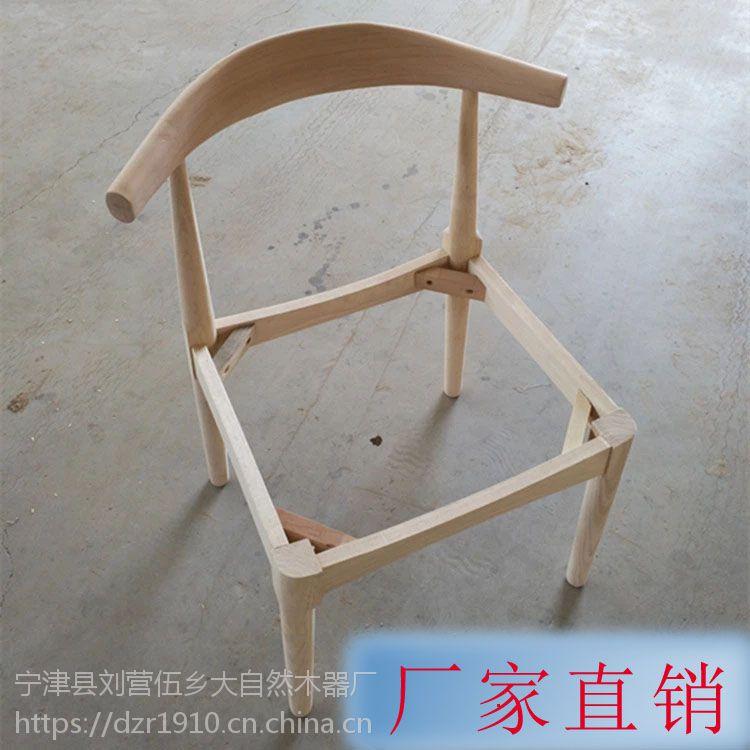 供应实木桌椅白茬北欧热销大牛角椅白茬实木酒吧椅餐厅靠背椅露天咖啡椅白茬