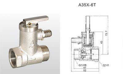 埃美柯746全铜电热水器 安全阀 止回阀 泄压阀 减压阀图片