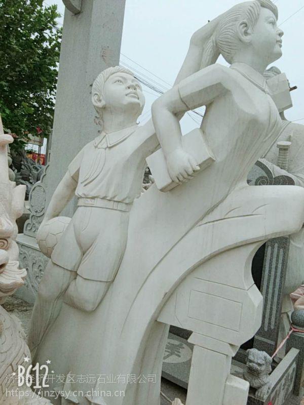 石雕人像按照雕刻内容的分类