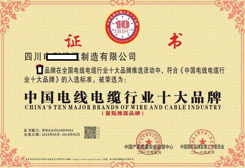 http://himg.china.cn/0/4_798_1041819_800_548.jpg