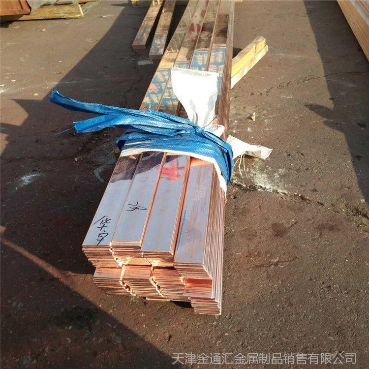 T2紫铜排厂家 导电接地紫铜排 配电柜用母线排