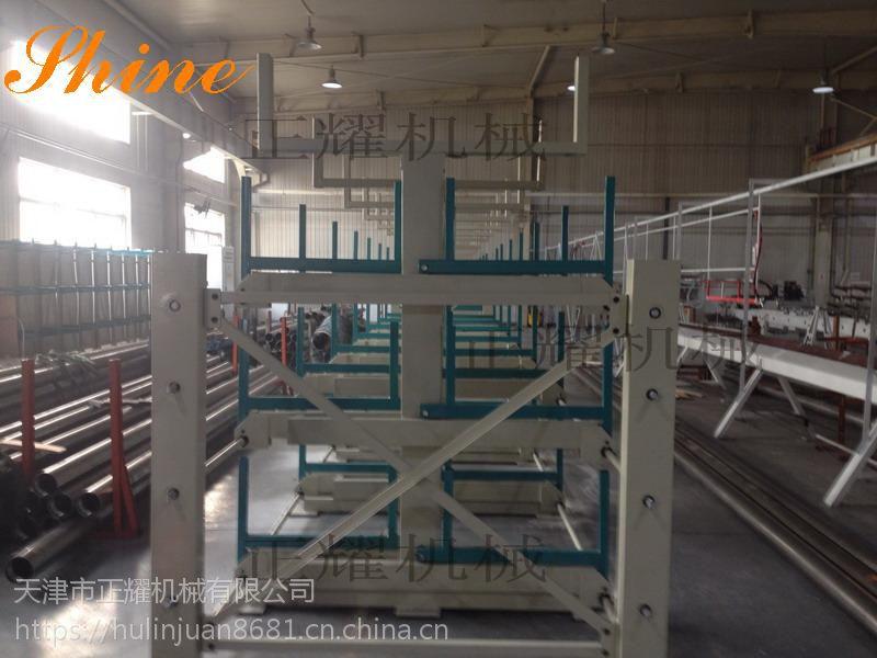 重型管材货架 伸缩悬臂式管材货架