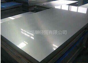 攀钢冷轧卷批发 昆明冷轧板价格 材质Q235B 规格1.2x1250