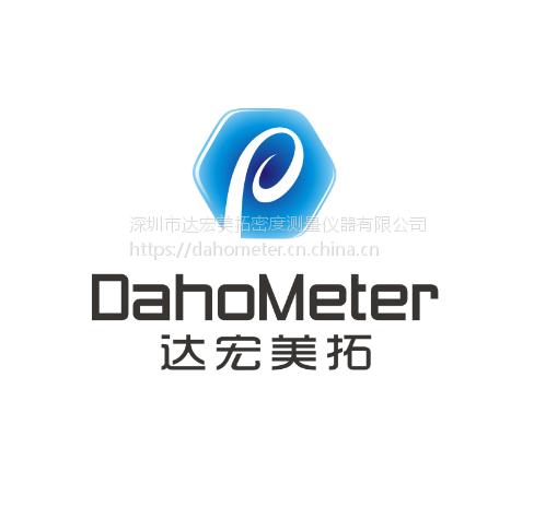 木材气干密度测试仪厂家,Dahometer达宏美拓品牌DA-300CE,木材基本密度检测仪